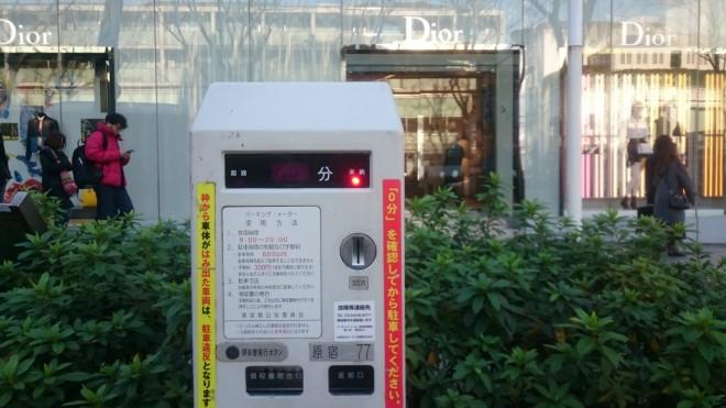 DSC_0012-2