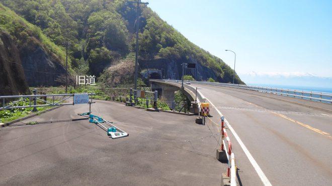 道路改良工事2